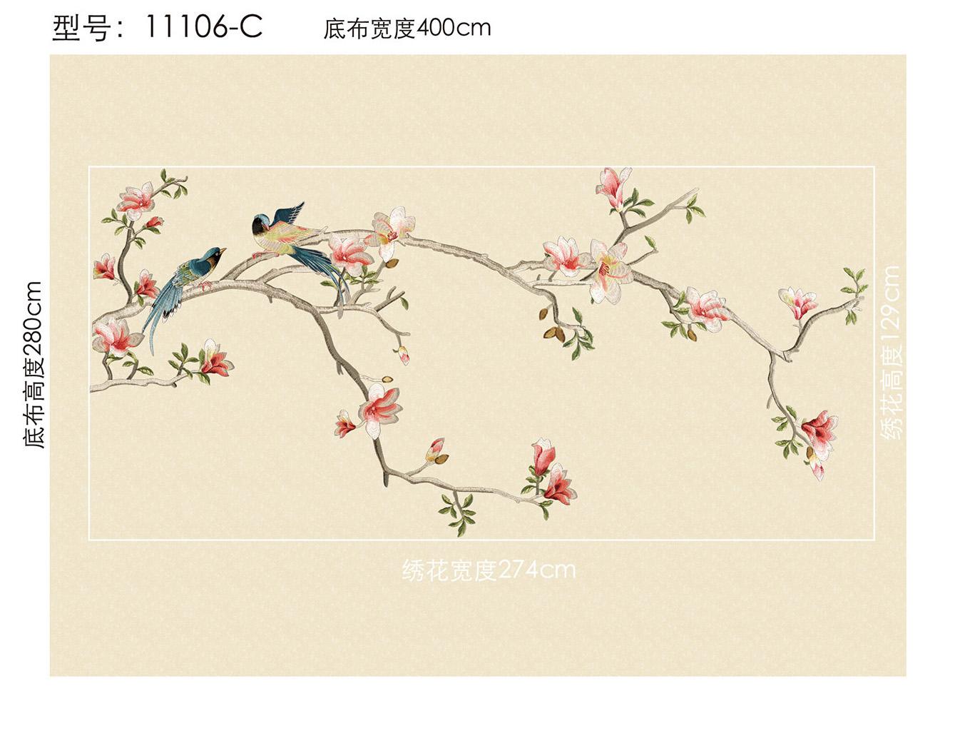 11106-C - 花位图
