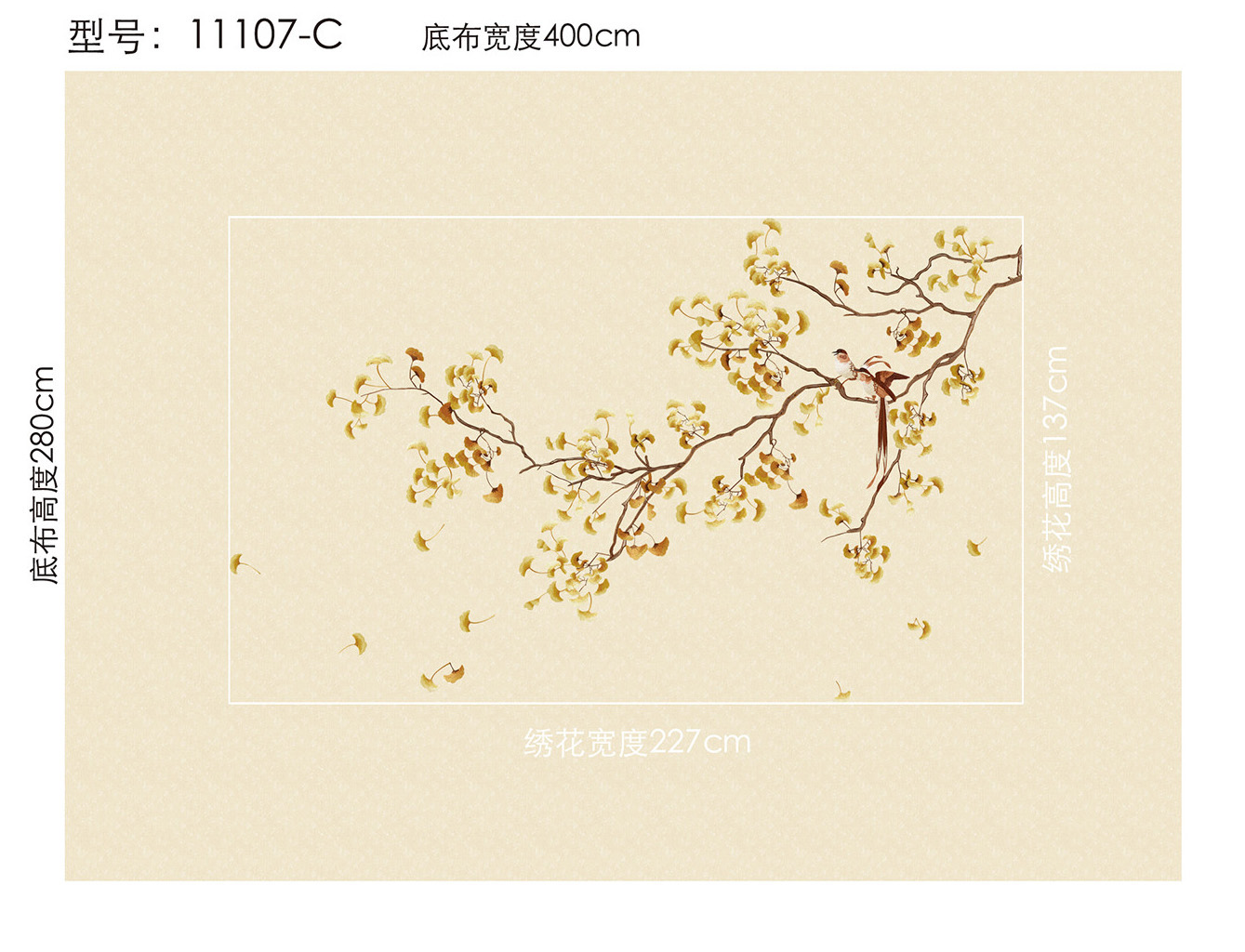 11107-C (1) - 花位图